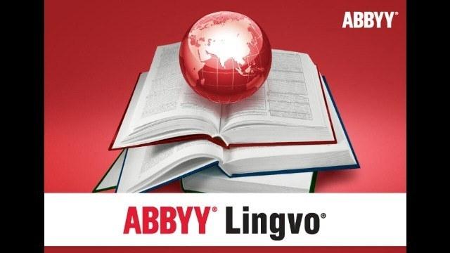 ABBYY Lingvo 2.5 для Android – новые возможности перевода