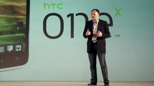 Слух: HTC готовит запуск 5-дюймового 1080p смартфона в сентябре