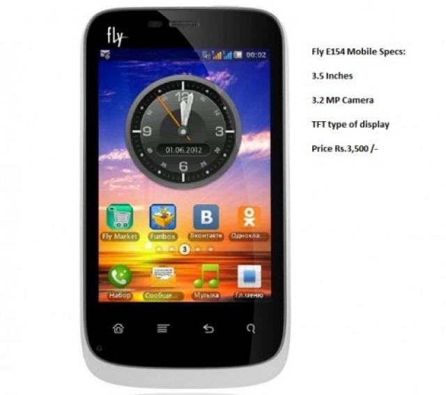Доступный Fly E154 – новый мультимедийный телефон с большим экраном