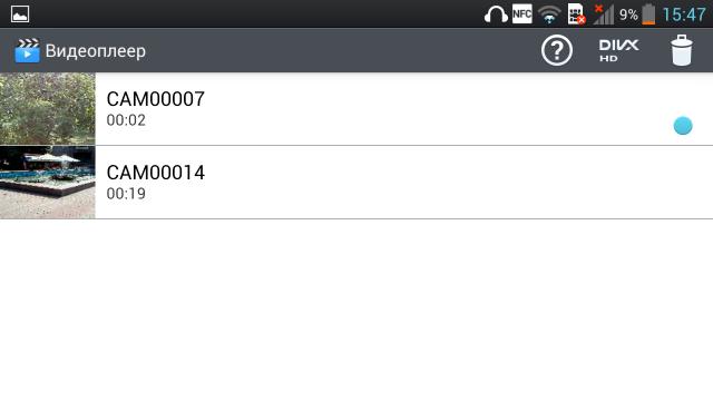 LG Optimus 4X HD: самый быстрый самолет