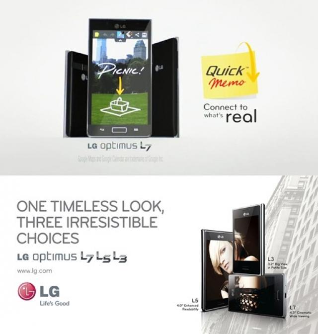 Функция Quickmemo™ - уникальное преимущество для владельцев смартфонов LG Optimus L-STYLE