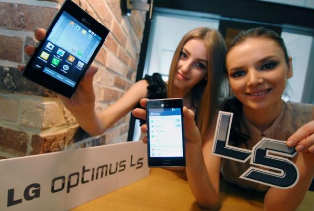 LG Optimus L5 – Dual SIM смартфон с большим дисплеем в Украине