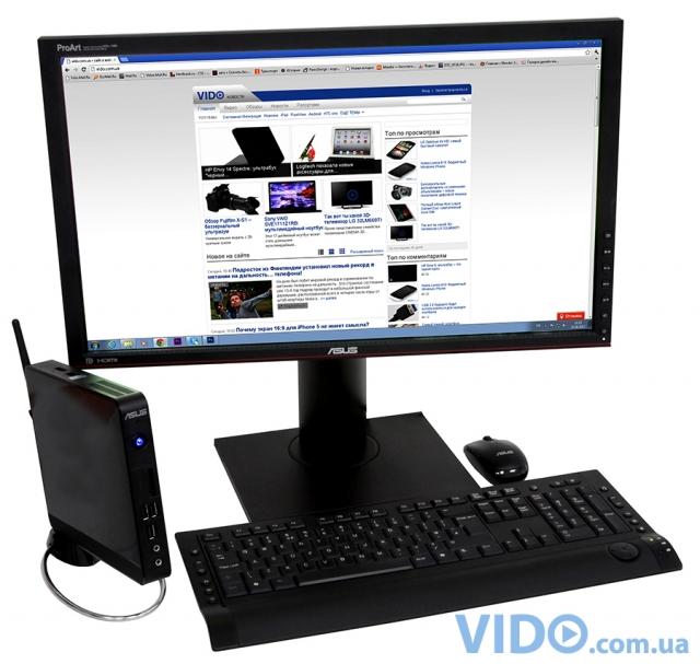 ASUS EeeBox PC EB1007P: студенческий компьютер