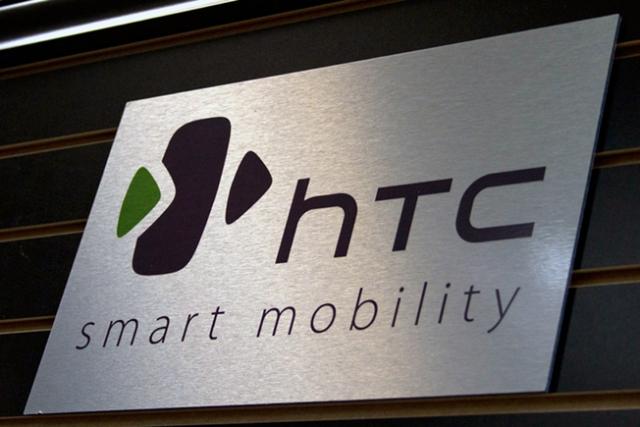 HTC инвестирует 35,4 миллиона долларов США в Magnet Systems