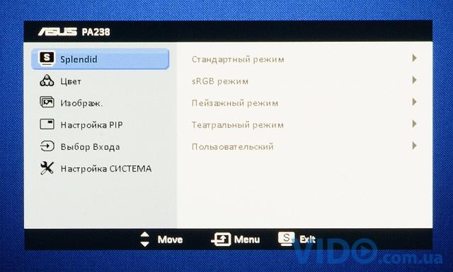 ASUS PA238Q: доступный профессиональный монитор с IPS-матрицей