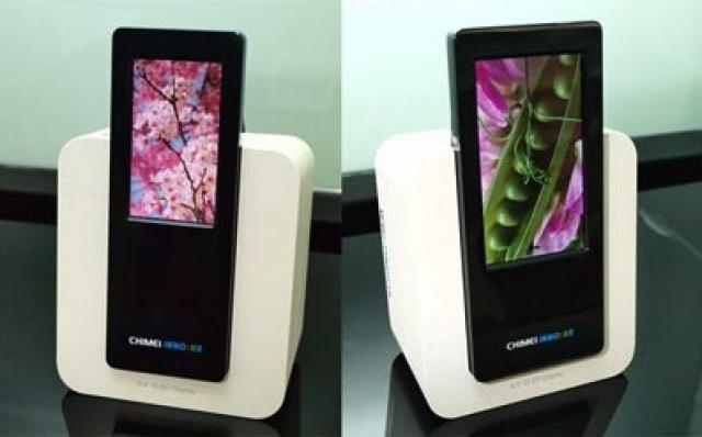 Chimei Innolux представила 5-дюймовый Full HD дисплей для мобильных устройств