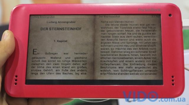 Эксклюзивно с IFA 2012: новый Android-планшет PocketBook SURFpad