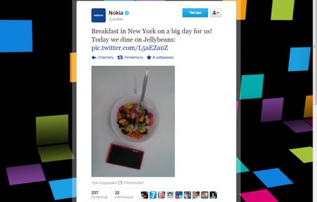 Nokia сегодня подтрунивает над JellyBean и обещает съесть бобы на обед
