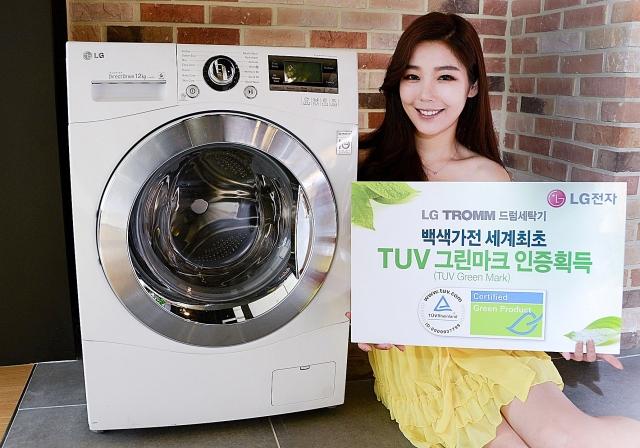 Энергоэффективная стиральная машина LG получила награду Green Product Mark