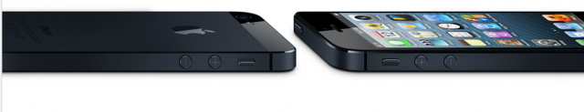 Объявлен новый iPhone 5!