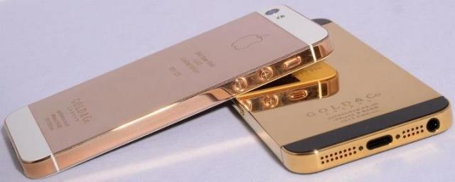 Золотой iPhone поступил в продажу в Дубае