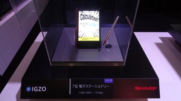 Sharp представила экраны будущего iPad mini?