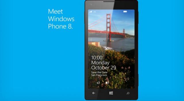 Windows Phone 8 появится 29 октября