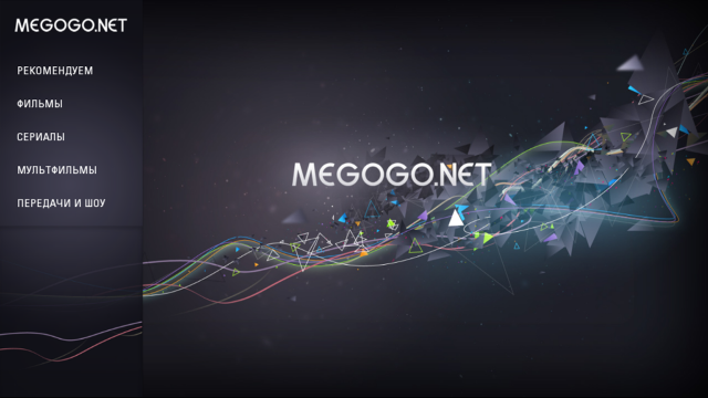 LG обновили «Онлайн-кинотеатр Megogo» для Smart TV