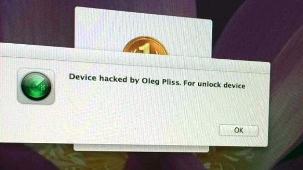 Коварный Oleg Pliss: новый тип кражи вашего драгоценного iPhone