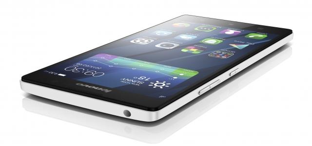 Смартфон Lenovo P90 на украинском рынке по цене от 7999