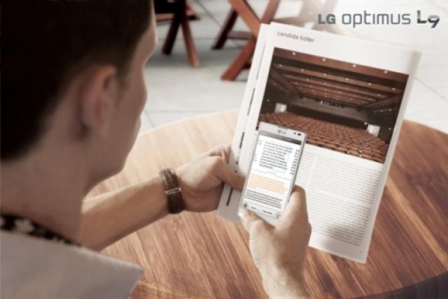 LG Optimus L9 уже в Украине