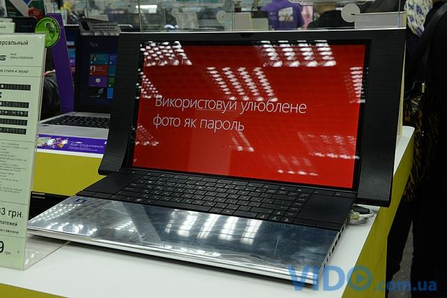 В Киеве состоялась презентация новых устройств под управлением Windows 8