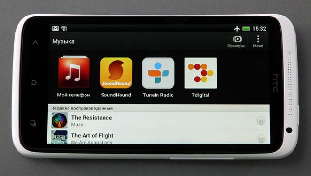 HTC One X в Европе обновляется до Android 4.1.2 Jelly Bean