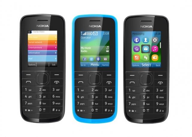 Официальное представление нового телефона Nokia 109