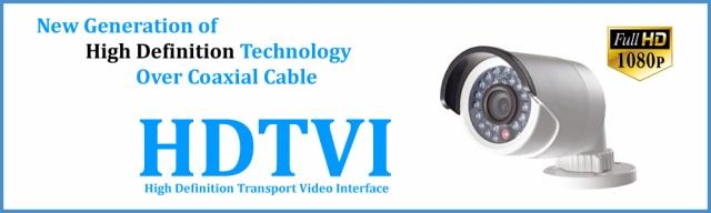 HDTVI - прогрес в області аналогового відеоспостереження!