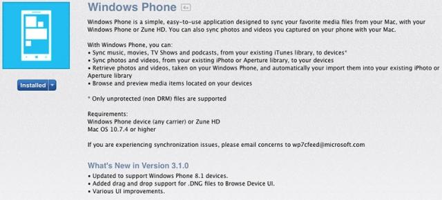 Приложение Windows Phone для Mac обновили поддержкой WP8.1