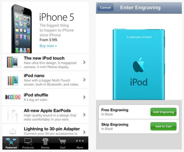 Siri поможет совершать покупки в Apple Store