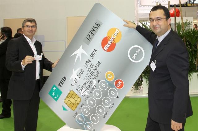 Интерактивная платежная карта MasterCard
