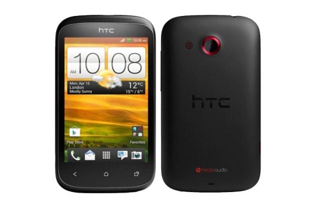 HTC планирует обновлять смартфоны до Android 4.1 Jelly Bean! Но не все