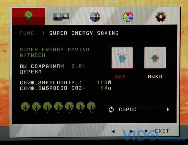 Обзор премиум-монитора LG IPS277L