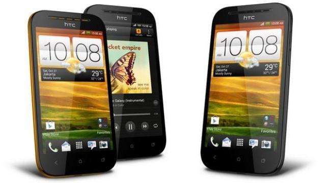 Dual SIM HTC Desire SV появится и в Европе