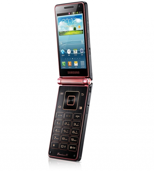 Samsung SCH-W2013 – новый Android с двумя экранами
