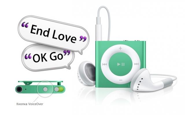 iPod Shuffle: новый-старый плеер