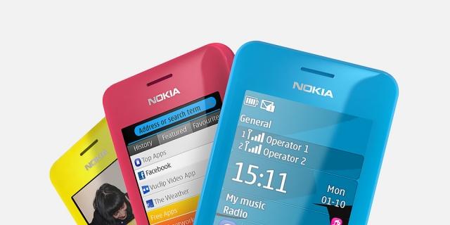Анонсирован Dual-Sim Nokia 206