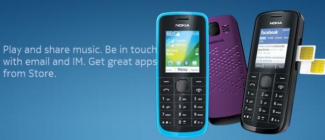Nokia анонсировала бюджетную модель 114 с поддержкой двух SIM-карт