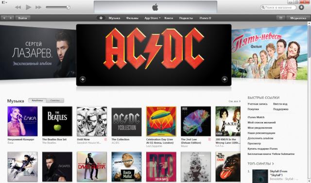 Apple открыла iTunes Store в Украине и еще 55 странах