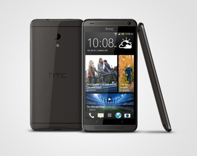 Постоянно активный HTC Desire 700 dual sim