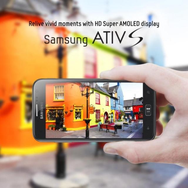 Samsung ATIV S на Windows Phone 8 задерживается?