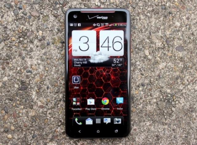 HTC Butterfly официальная международная версия DROID DNA