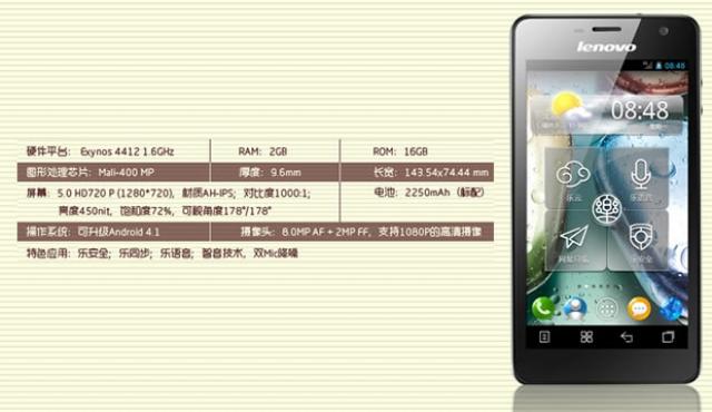 Представлен смартфон Lenovo LePhone K860i c 5'' экраном и HD разрешением