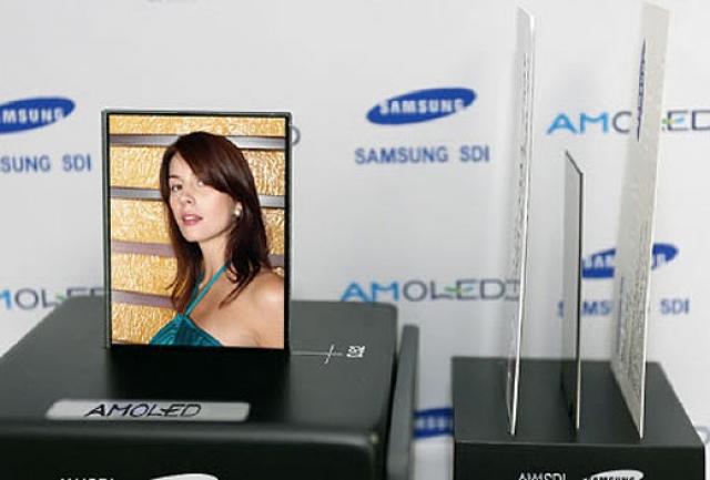 К 2015 году AMOLED-дисплеев станет вдвое больше
