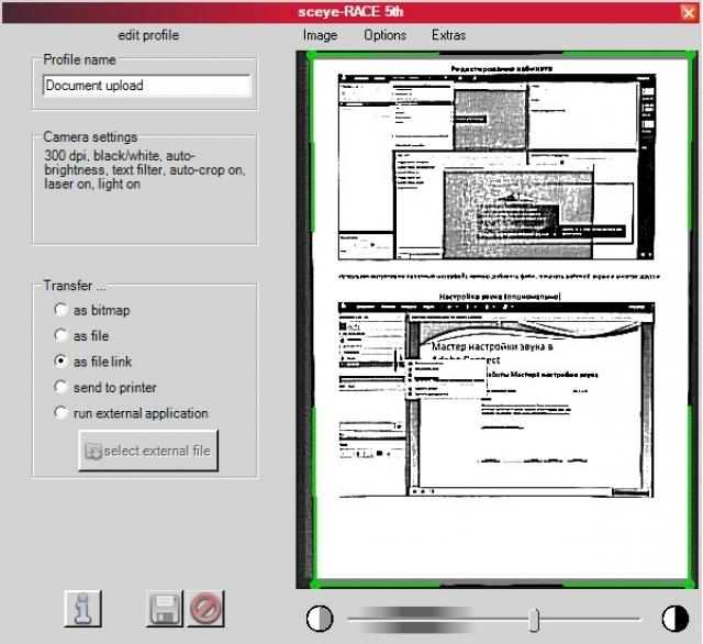 Kodak SceyeX: для оцифровки документов любого формата