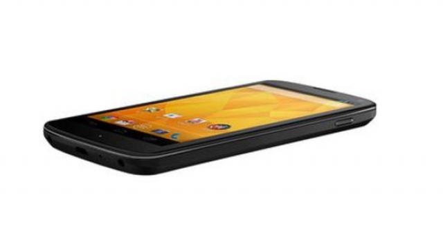 Google и Motorola готовят X Phone