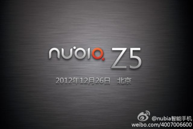 ZTE Z5 - на китайском рынке сразу после Рождества
