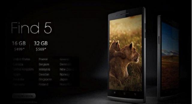 Oppo Find 5 увидит мировой рынок в 32Гб облике