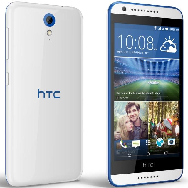 HTC DESIRE 620G dual sim в Украине