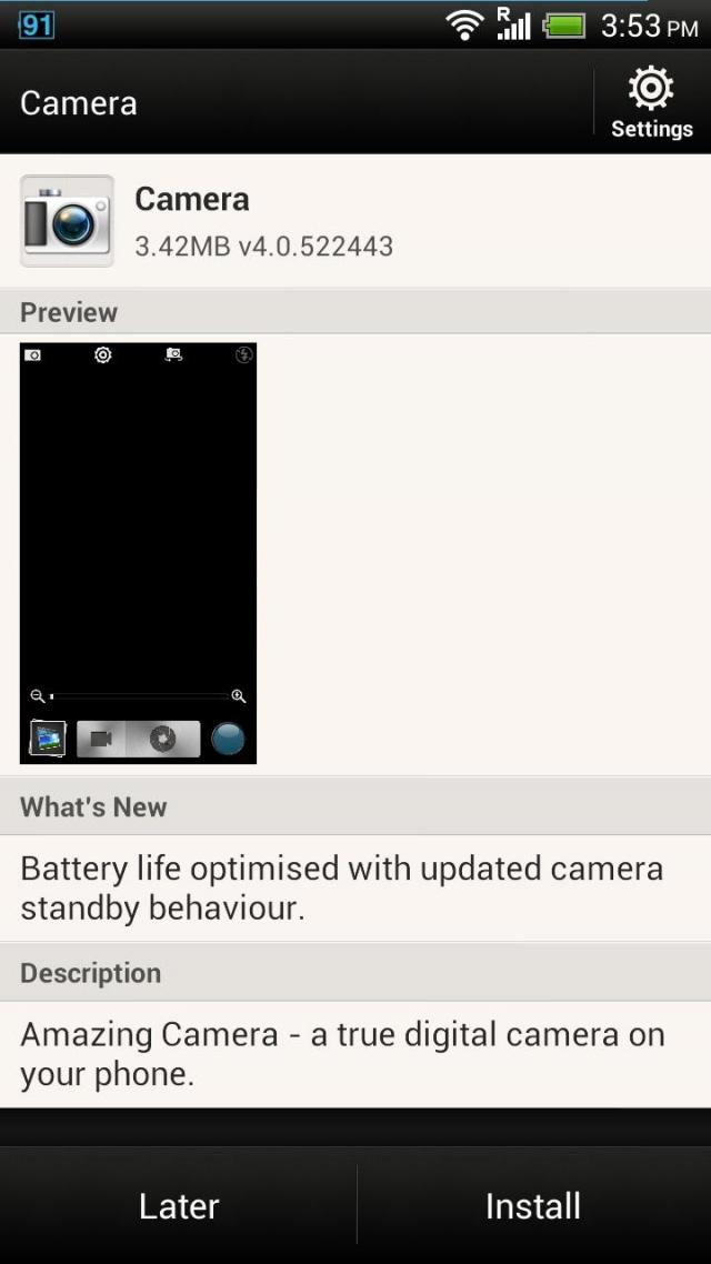 Обновление HTC One X улучшит работу аккумулятора и камеры