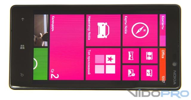 Nokia Lumia 820: мечта среднего класса