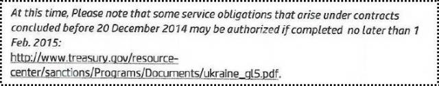 Торговые санкции США и ЕС по отношению к Крыму и Севастополю вступили в силу и для IT рынка!