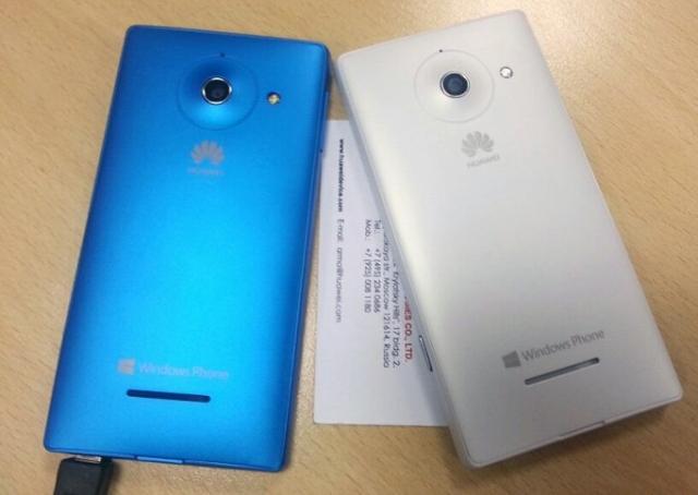 Ascend W1 – первый смартфон Huawei на Windows Phone 8